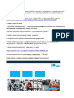 OTG LMS - Russian Instructions for seafarer1