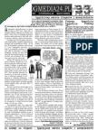 serwis_bm24.pl_nr.33_08-03-11