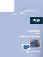 Электродвигатели katalog_2008