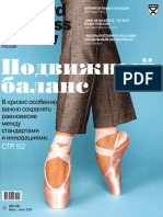 Harvard_Business_Review_Rossia_2020-06-07