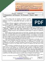 examen et correction francais 3ASLLE T2 2020