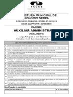 auxiliar_administrativo - honório serpa