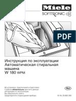 Miele-W-180-WPM-Softtronic