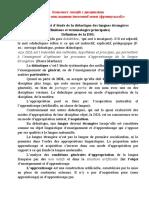 Конспект лекцій з дисципліни_1-2