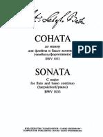 Бах_BWV 1033_Соната C-dur для флейты и бассо континуо