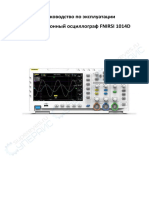 FNIRSI-1014D Product Manual