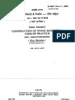 1597-Part1+ stone masonary
