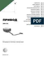 instruction_doorhan_arm-320