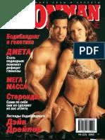 Ironman №23 2002 un