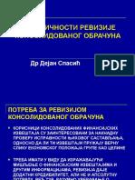Specificnosti revizije konsolidovanog obracuna 2007