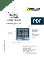 UMG96S_TR