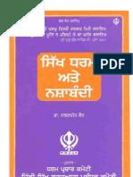 Sikh Dharam Ate Nashabandi