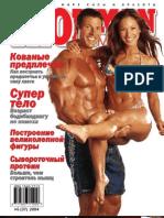 Ironman №37 2004 un