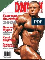 Ironman №40 2005 un