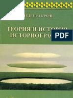 Kroche Teoria Et Historia Historiographii