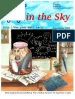PI in the sky (5)