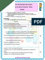 Épreuve Langue 5ème Medrassatouna