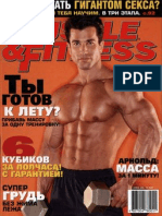 Muscle and Fitness №2 2005