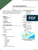 Sottoprefettura di Kamikawa - Wikipedia