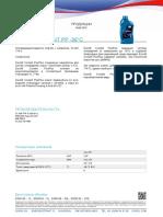 Eurol_Coolant_PP_-36degC