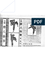druken_kung_fu_and_applications