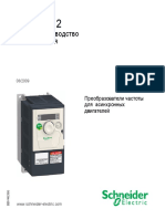 ATV312_user_manual