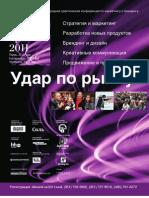 Hibrand Ural Chelyabinsk Print 210x280