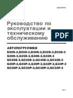 DG20-33S-3 SB2302R07