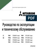 FG40-50K 99730-55900