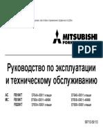 FB16-20KT 99710-58910