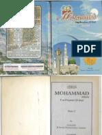 Mohammed Part 1