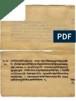 Yogsutra Part 2=Rajendra
