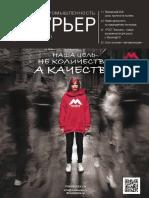 klp_05-2021-2