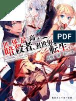 Sekai Saikou No Ansatsusha, Isekai Kizoku Ni Tensei Suru v01 (Scarlet Aria Translations)