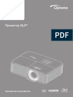 HD28e-Русский (Russia).pdf