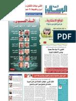 Resalah_20110415