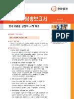 Sector_FPD_20100715_Hanhwa