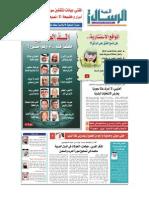 Resalah_2011_22