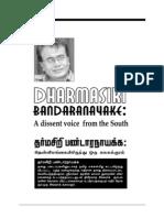 Dharmasri Bandaranayaka