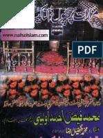 Mazarat Par Phool Flowers Daalna
