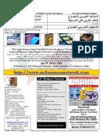 arabicinstitute-course-jsn-2011E