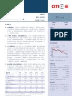 080829-中信证券-600019宝钢股份08中报分析