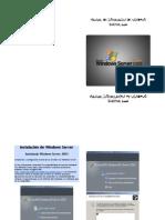MANUAL DE instalación de Windows server 2003