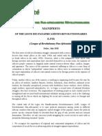 LPR Manifesto