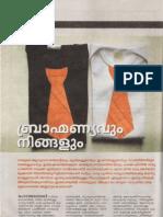 Jeevan Job - Paccha