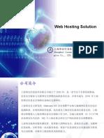 Web Hosting Solution(ENG)-LA