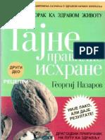 ТАЈНЕ ПРАВИЛНЕ ИСХРАНЕ - РЕЦЕПТИ - Георгиј Назаров