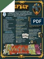 PG-17031_Instruction_rus