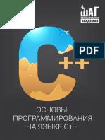 FP_urok_12_new_1587741345