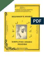 Beginners Arabic Simplfied Arabic Reading - Dr. York
